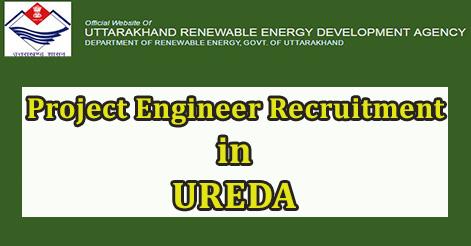 Project Engineer Recruitment  in  UREDA