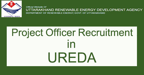 Project Officer Recruitment in UREDA