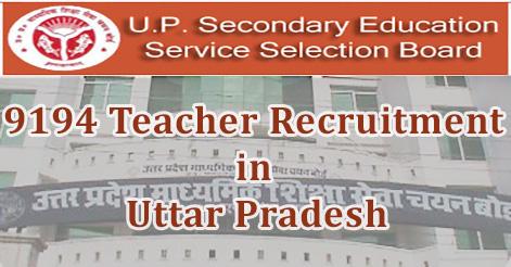 9194 Teacher Recruitment in Uttar Pradesh