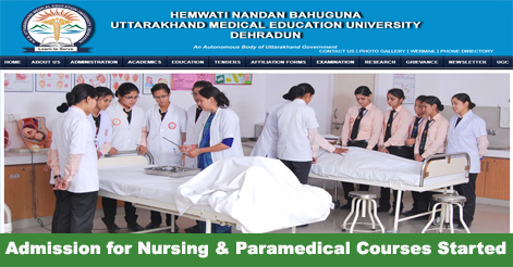 Admission for Nursing & Paramedical Courses Starts from 01st July 2