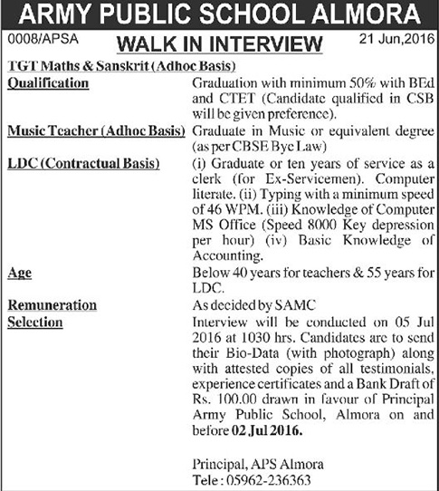 Teachers Recruitment in Army Public School Almora Uttarakhand