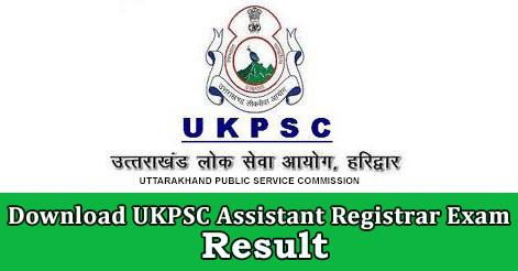 UKPSC Assistant Registrar Result (Sanskrit Vibhag)