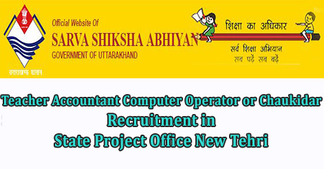 Multiple Recruitment in New Tehri