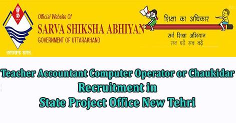 Multiple Recruitment in New Tehri