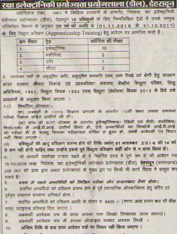 Apprenticeship Trainees Recruitment in DEAL Dehradun 1