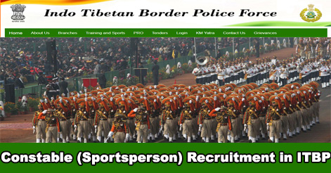 Constable-(Sportsperson)-Recruitment-in-ITBP