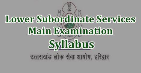 Lower Subordinate Services Main Examination Syllabus