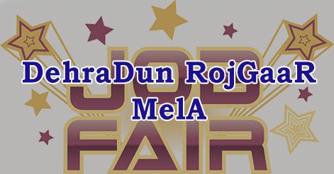 Dehradun Job Fair will be on 24 December
