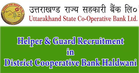 Helper & Guard Recruitment in District Cooperative Bank Haldwani