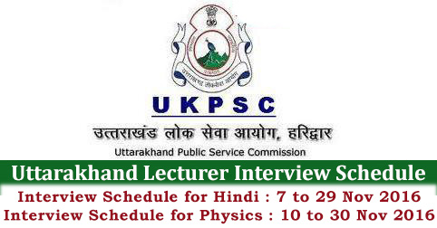 Interview Schedule for Uttarakhand Lecturer Exam 2014