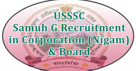 USSSC Samuh G Recruitment in Corporation (Nigam) & Board