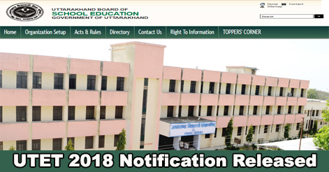 UTET 2018 Notification Released