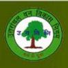 Uttarakhand Forest Development Corporation Admit Card & Examination Schedule