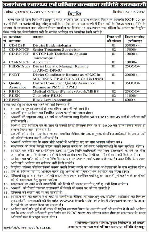 Medical Staff Recruitment in UKHFWS Uttarkashi