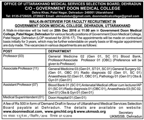 Professor & Medical Superintenden Recruitment in Doon Medical College Dehradun