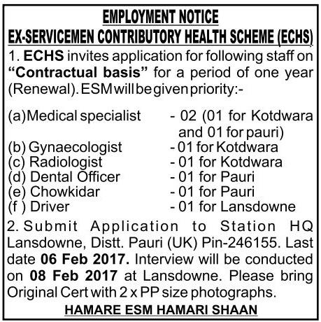 Medical Staff Recruitment in ECHS Polyclinic Uttarakhand