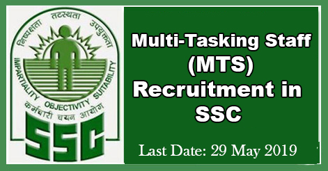 Multi Tasking Staff Recruitment in SSC