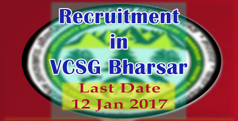 Programme Coordinator & SMS Recruitment in VCSG Bharsar