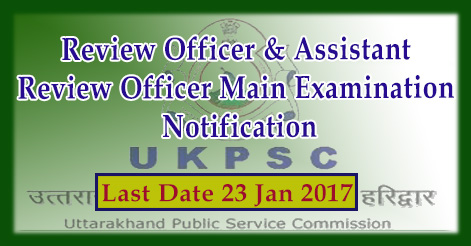 Review Officer & Assistant Review Officer Main Examination Notification