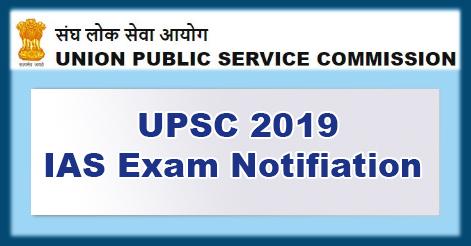 UPSC 2019 IAS Exam