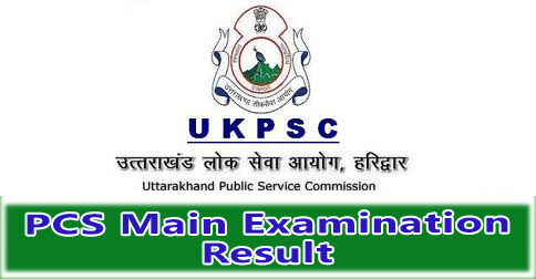 Uttarakhand PCS Main Exam 2012 Result