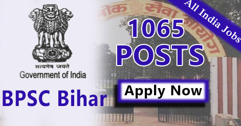 Assistant Engineer Recruitment in BPSC Bihar