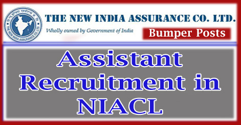 Assistant Recruitment in New India Assurance Company Ltd