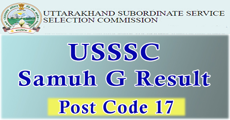USSSC Group C Exam Result