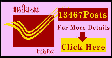 Gramin Dak Sevak Recruitment in Indian Postal Department