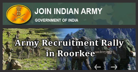 Army Recruitment Rally in Roorkee