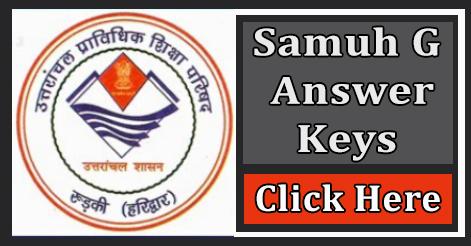 Uttarakhand samuh g question paper