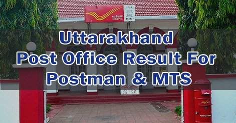 Post Office Jobs,post office job s,jobs near me post office,jobs at post office near me,post office jobs near me,in post office jobs,post office jobs com,post office job openings,us post office jobs,about post office job
