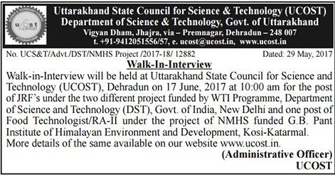 Food Engineer & JRF Recruitment in UCOST Dehradun
