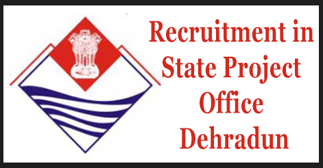 Multiple Recruitment in State Project Office Dehradun
