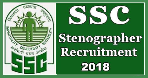 SSC-Stenographer-Grade-C-D-Recruitment-2018