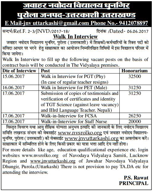 Teachers & Nurse Recruitment in Jawahar Navodaya Vidhyalay Uttarakashi