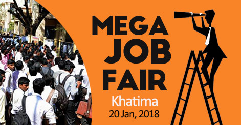 Job Fair in Khatima