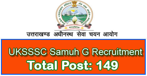 UKSSSC Group C Posts Recruitment 2020