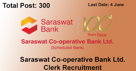 300 Clerk Recruitment in Saraswat Co-operative Bank