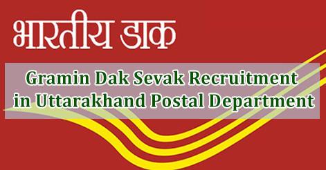 Gramin-Dak-Sevak-Recruitment-in-Uttarakhand