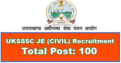 JE (Civil) Recruitment in Uttarakhand Peyjal Nigam