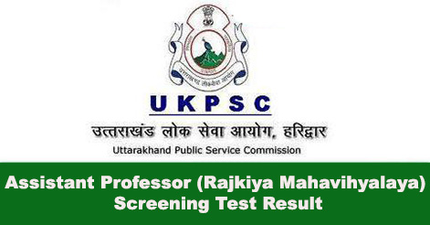 UKPSC Assistant Professor Screening Test Result