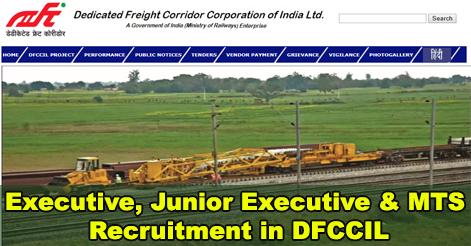 1572 Executive, Junior Executive & MTS Recruitment in DFCCIL