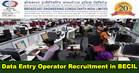 50 Data Entry Operator Recruitment in BECIL