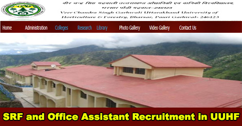 SRF and Office Assistant Recruitment in UUHF