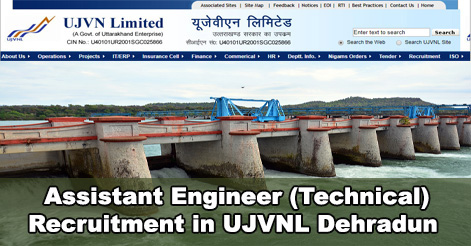 UJVNL Assistant Engineer (Technical) Recruitment