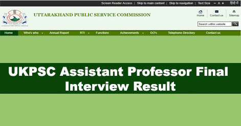 UKPSC Assistant Professor (Military Science & Psychology) Final Result