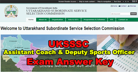 UKSSSC Assistant Coach & Deputy Sports Officer Exam Answer Key
