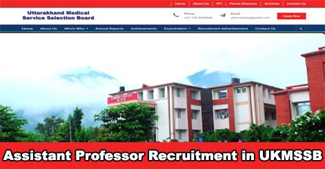 Assistant Professor Recruitment in UKMSSB