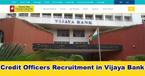 Credit Officers Recruitment in Vijaya Bank